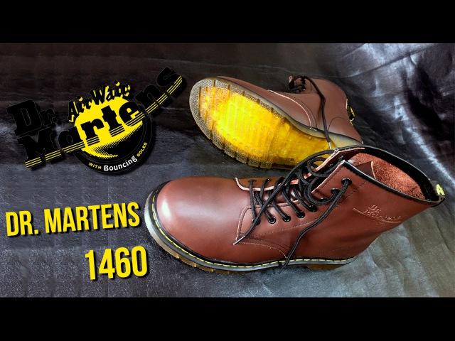 БОТИНКИ Dr. Martens 1460 » Freewka.com - Смотреть онлайн в хорощем качестве