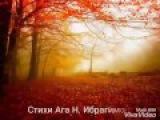 Музыка Fabrizio Paterlini - Autumn stories week #5 стихи Услышь меня - молю...