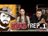 FFH Играем The Walking Dead - Рик, Андрэа и Дерэк
