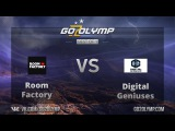 Dota 2 Digital Geniuses vs Room Factory,
