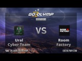 Dota 2 Room Factory vs Ural Cyber Team,