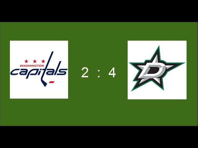 Washington - Dallas 2:4 NHL. MARCH 6, 2017 HIGHLIGHT Вашингтон - Даллас 7.03.2017 Хоккей