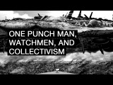 One Punch Man, Watchmen, and Collectivism