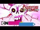 Время приключений Пройдохи Пересечение серия целиком Cartoon Network