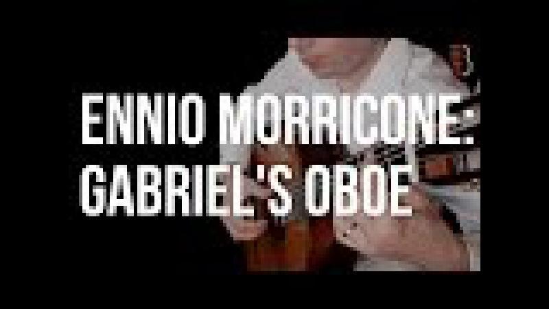 E. Morricone - Gabriel's Oboe arr. Marchione (Uros Baric, classical guitar)