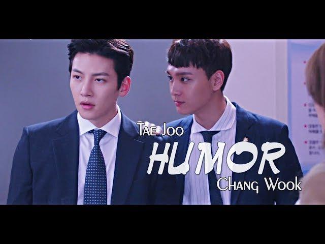 ⏩ Ji Chang Wook Choi Tae Joo HUMOR ✦ Suspicious Partner