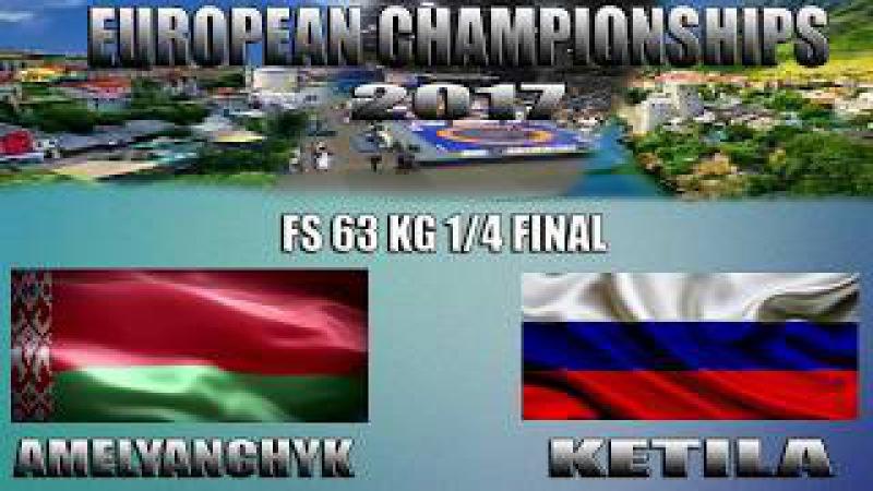 AMELYANCHUK (BLR) VS KETLLA (RUS) FS 53 KG 1/4 FINAL