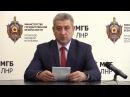 Спецслужбы Украины развязали войну против сотрудников СМИ ЛНР