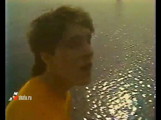 Андрей Разин - Южный берег