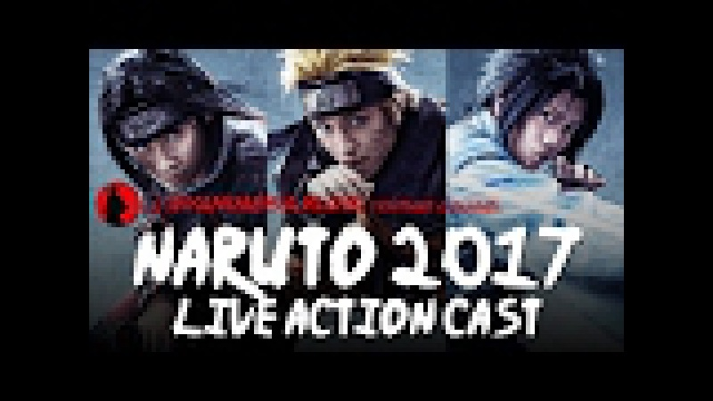 Naruto 2017 live action cast for new Live Spectacle Naruto The Akatsuki Investigation