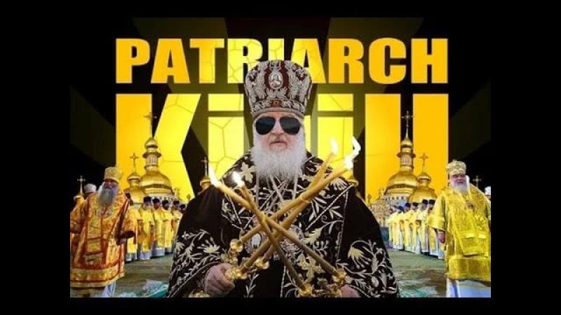 Папа Римский: «Я, ГРЕШНИК», Гундяев - Япончик: «СЛАВЯНЕ - люди 2-го сорта, почти ЗВЕРИ»