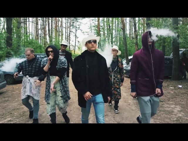 FURRY x GEEKEY – ТЫ НЕ ШАРИШЬ (video by rdnss)
