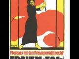 International Women's Day: Here's why it matters (Hindi)