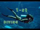 Тест акваланга! 1-й раз!!!