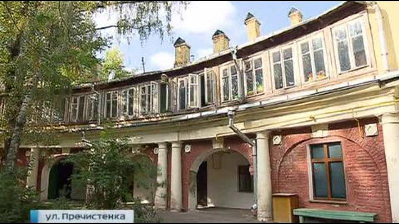 Московские дворики: путешествие во времени
