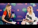 Geometria TV Интервью с Валерией Гай Германикой