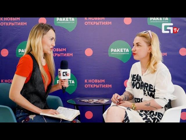 Geometria TV: Интервью с Валерией Гай Германикой