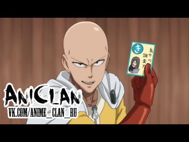 [AniDub] 4 серия - Ванпанчмен: Спешлы / One Punch Man Specials [JAM]
