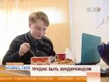 Вундеркинд из Киргизии