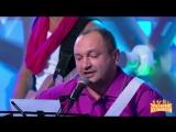 Песня про футбол - Зе BAD - Уральские пельмени