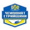 Футбол Стрийщини