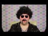 Герр Антон (Herr Anton) - Лысый Бэби (official video)