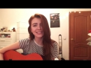 Юлия Савичева - Если в сердце живет любовь Cover очень нежный голос