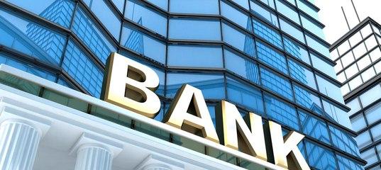 Türkiye'deki Yabancı Bankalar Listesi ve Şube Sayıları