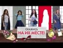 Конкурс❤️  Стань новой ведущей на ТНТ!