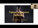 Мужской оргазм - как сделать его ярким? 19.02.2017 г.