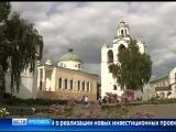 Ярославская область планирует выйти в пятерку крупнейших туристических центров России