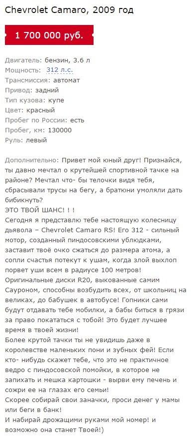 https://pp.vk.me/c836734/v836734183/16bc/vfIq8IjiE_M.jpg