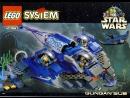 Lego Star Wars 7161. Gungan sub. 1999
