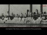 100 фактов о 1917. Выстрел «Авроры»