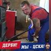 Oleg Glebov