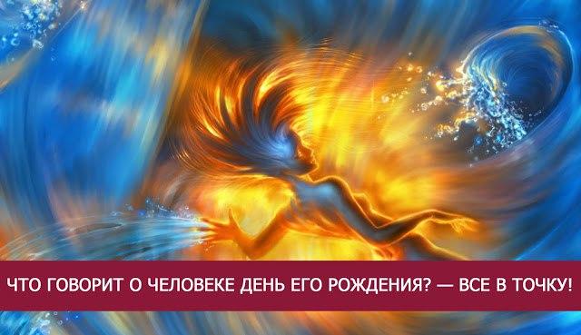 https://pp.vk.me/c836734/v836734283/1d914/2JFncp4ayek.jpg