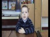 Мотылёчик Мой Детский Сад