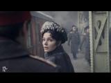 Анна Каренина. История Вронского (2017) - Трейлер