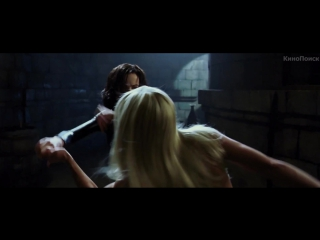 трейлер к фильму Другой мир: Войны крови / Underworld: Blood Wars (2016)