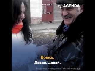 Внучка удивила деда