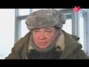 Вспомнить все Евгений Леонов