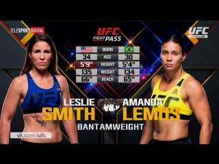 UFC Fight Night 113: Leslie Smith vs Amanda Lemos Highlight