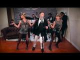 Postmodern Jukebox - Vintage Louis Prima - Style Sisqo Cover ft. Blake Lewis - Thong Song