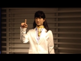 2. Junko Chihira- The Robot Customer Service Rep at Aqua City