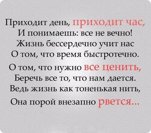https://pp.userapi.com/c836734/v836734465/5658d/IkTGinimX4k.jpg