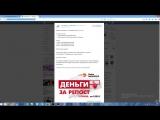 Займ ЭКСПРЕСС - розыгрыш от 24 мая 2017 - Берёзовский
