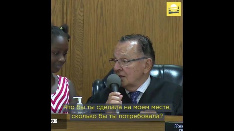 Фрэнк Каприо - самый классный и справедливый судья в мире )