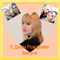 Януська Саенко