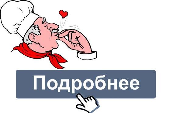 li-goroskop.ru/go.php?маринованные