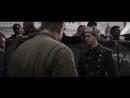 Битва за Севастополь сериал - Серия 3